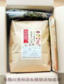 酵素玄米口コミ使用感想