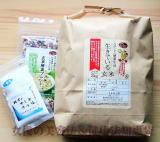 初心者にもお薦め。なでしこ健康生活 玄米酵素ごはんお試しセット